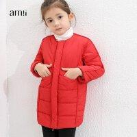 amii童装冬装新款女童棉衣中大童圆领棉服儿童加厚棉袄外套+
