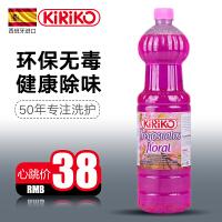 西班牙原装进口 KiRiKO/凯利蔻 地板清洁剂(玫瑰香型)1500ml