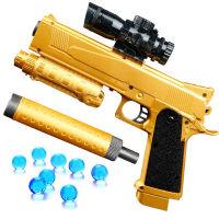 宜佳达 玩具枪 可发射水晶弹子弹 连发软弹 电动狙击枪玩具 YJD503柯尔特土豪金