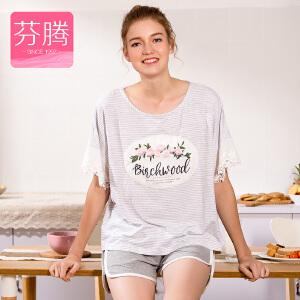 芬腾睡衣女夏纯棉短袖短裤新款2017条纹花边休闲家居服针织棉套装