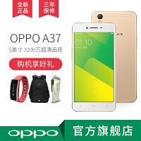OPPO A37 全网通2GB+16GB版  移动联通电信4G手机 双卡双待