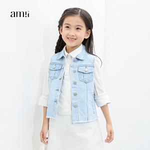 amii童装2017春装新款女童毛边牛仔马甲中大童儿童纯棉马甲外套