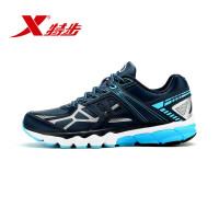 特步男子跑鞋官方正品耐磨防滑轻便透气时尚百搭男新款运动跑步鞋
