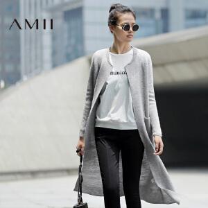 【AMII超级大牌日】[极简主义]2017年春新款纯色立领长款大码针织毛衣开衫外套女装