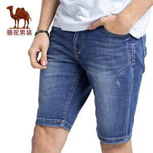 骆驼男装时尚猫须牛仔短裤 2017夏季新款青年美式休闲牛仔短裤男