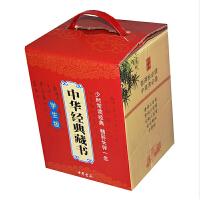 中华经典藏书・学生版   (套装11册)