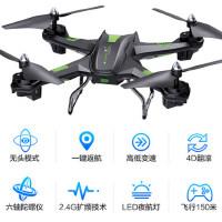 遥控飞机 无人机航拍高清专业四轴飞行器战斗直升机充电航模玩具