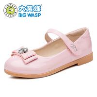 大黄蜂女童公主鞋 2017春款儿童皮鞋女孩韩版高跟鞋学生鞋子