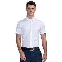 才子男装(TRIES)短袖衬衫 男士2017年新款纯色提花百搭商务正装短袖衬衫