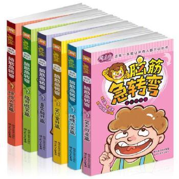 大全思维逻辑专注力训练益智游戏儿童书籍智力开发图画捉迷藏少儿图书图片