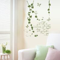 清新绿叶墙贴卧室温馨浪漫床头客厅房间装饰背景墙壁贴纸墙纸自粘