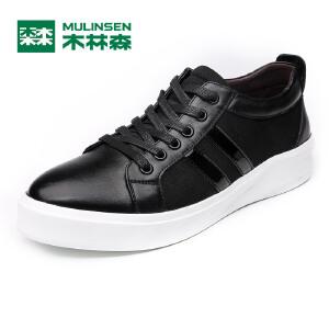 木林森男鞋   2017新款牛皮休闲板鞋 耐磨简约时尚男板鞋05177306