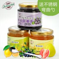 送弯曲勺 Socona蜂蜜蓝莓茶+柠檬茶+柚子茶3瓶装韩国水果酱冲饮品