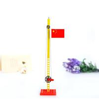 儿童科技小制作材料 发明科学实验玩具小学生礼物手工DIY物理国旗