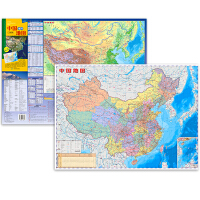 中国地理地图(4开撕不烂地图, 600mm*435mm)(连续5年畅销的撕不烂便携地图,专业、实用,地理学习必备)