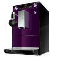 德国原装 Melitta/美乐家 Lattea 拿铁全自动咖啡机紫色意式泵压