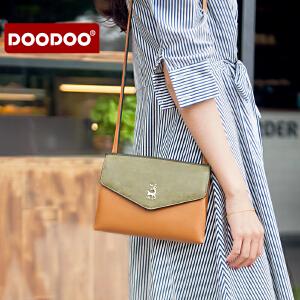 DOODOO 包包2017新款韩版女包时尚迷你包百搭小方包单肩斜挎小包潮 D6217 【支持礼品卡】