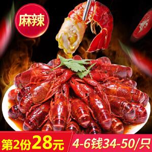 星农联合熟食吮指小龙虾 麻辣味 重2千克 4-6钱/只 50-34只   活虾现制