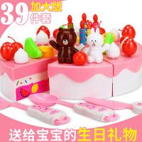 儿童生日蛋糕1-3岁4男宝宝女孩益智过家家厨房小孩切切乐玩具礼物