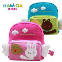咔米嗒可爱儿童书包幼儿园男女童双肩包1-3-6周岁防走失宝宝背包