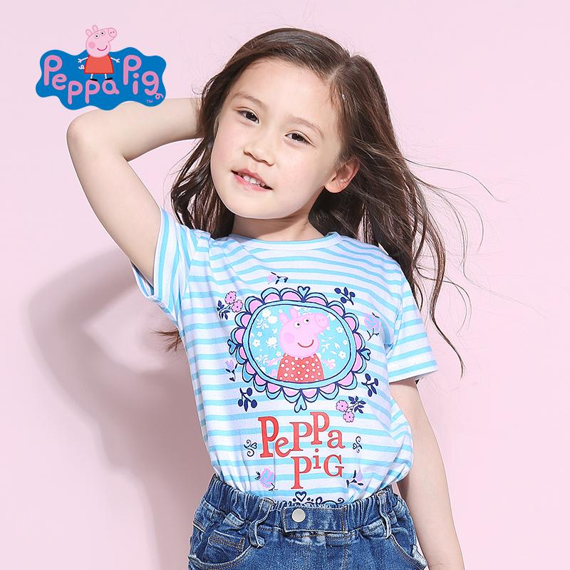 小猪佩奇正版童装女童夏装全棉短袖T恤纯棉条纹宝宝上衣夏装T2017夏季新款