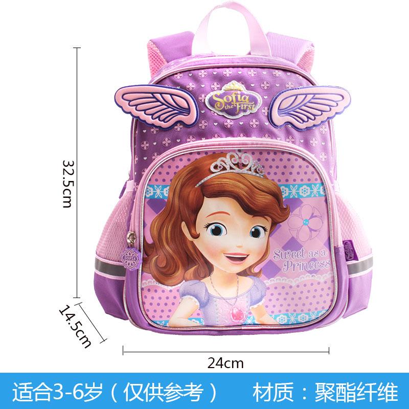 迪士尼苏菲亚女童书包小女孩大容量文具书袋可爱公主背包