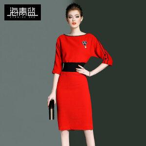 海青蓝2017春装新款纯色钉珠通勤修身一步裙七分袖优雅连衣裙0010