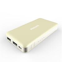 Philips/飞利浦 移动电源DLP6080 锂聚合物8000毫安 2.4A 双USB手机平板通用充电宝