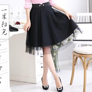 一米阳光2017春款韩版高腰黑色蓬蓬裙半身裙女网纱a字裙