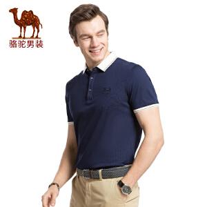 骆驼男装 2017年夏季新款微弹翻领纯色商务休闲绣标男青年短袖T恤