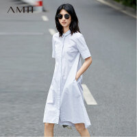 Amii[极简主义]2017夏新品优雅气质显瘦条纹连衣裙 11761774
