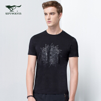七匹狼短袖T恤 男士时尚潮流印花T莫代尔棉弹力舒适短t夏季短袖男