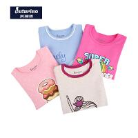 芙瑞诺童装春新款女童长袖T恤中大童纯棉打底衫宝宝卡通上衣
