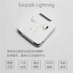苹果7耳机原装iPhone7 plus 6s Lightning版耳机入耳式线控专用白色EarPods