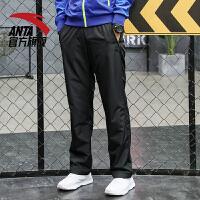 【安踏官方】安踏运动裤男 长裤2015秋冬新款休闲裤子 速干运动长裤95541552