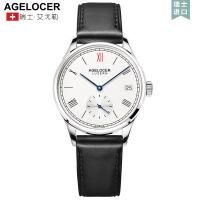 【领券立减300】Agelocer纤薄全自动机械表女表正品女士手表防水时尚款腕表女