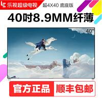 Letv/乐视 40�贾悄芡�络高清LED液晶电视 超4 X40 标准底座