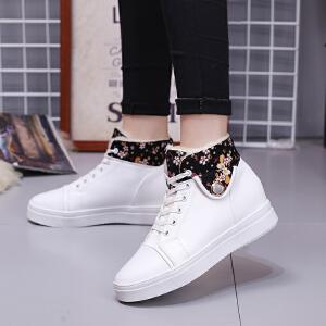 妃枫霏冬季新款韩版时尚板鞋圆头拼色系带厚底棉鞋学生甜美休闲鞋