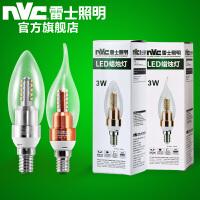 NVC 雷士照明 led灯泡 E14小螺口蜡烛球泡节 LED尖泡3W