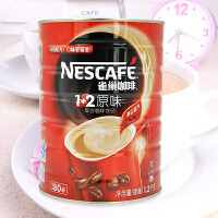 雀巢咖啡粉1+2原味三合一速溶咖啡 即溶咖啡粉 冲饮品 1200g罐装