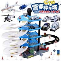 停车场轨道车赛车男孩合金汽车模型3-4-5岁儿童益智玩具生日礼物
