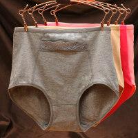 中年女士纯棉质面料内裤 胖mm妈妈高腰内裤裤头 妇女三角裤带口袋