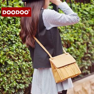 DOODOO 包包2017新款时尚百搭女士磨砂流苏包单肩斜挎包女包小包潮 D6180 【支持礼品卡】