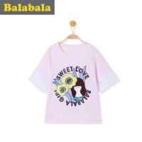 巴拉巴拉童装打底衫女半袖2017夏装新款中大童小童T恤短袖