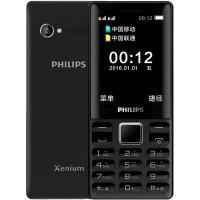 飞利浦Philips E170 移动联通老人机 双卡双待 长待机,时尚纤薄