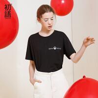初语夏季新款迪士尼公主系列趣味刺绣圆领宽松大码短袖T恤女上衣