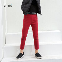 amii童装冬新款女童打底裤中大童休闲长裤儿童纯色紧身裤子
