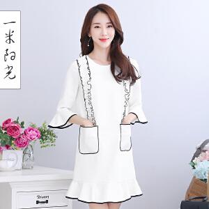 一米阳光2017春款韩版时尚荷叶边中长款打底裙喇叭袖连衣裙