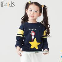 初语童装 2016新款 女童卫衣  百搭长袖儿童上衣T5305210102