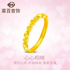 菜百黄金首饰足金活圈戒指心心相映时尚女士戒指指环
